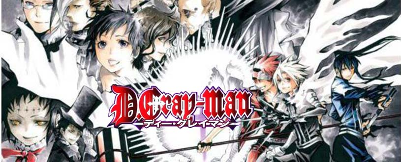 D.Gray-man ディーグレイマン Dグレ
