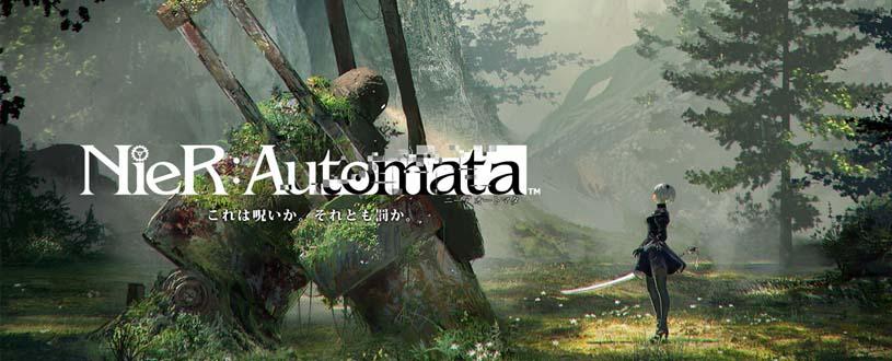 ニーア オートマタ NieR:Automata