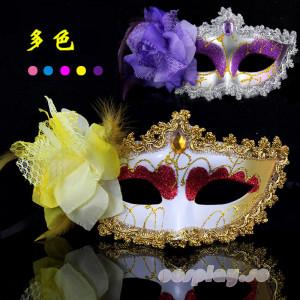 ハロウィン 仮面イベント パーティー カラーお面 マスク ローズお面 ハロウィン コスプレ 道具