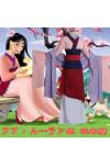 ディズニー ムーラン ファ・ムーラン姫 花木蘭 コスプレ衣装