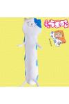 干物妹!うまるちゃん ぬいぐるみ 人形 145cm 大人気キャラクターぬいぐるみ 抱き枕