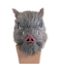鬼滅の刃 嘴平伊之助 猪 被り物 コスプレ道具 マスク
