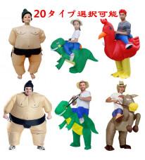 膨らませて 舞台服 ハロウィン コスプレ 人形 動物 相撲 仮装 コスチューム