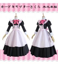 カードキャプターさくら 木之本桜 きのもとさくら さくら 20周年記念日 カフェ メイド服