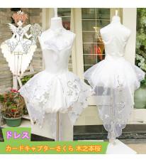 カードキャプターさくら 木之本桜 きのもとさくら 桜(さくら) 星 ウェディングドレス コスプレ衣装 コスチューム 変装