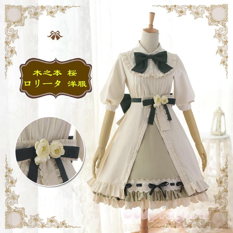 lolita-000501